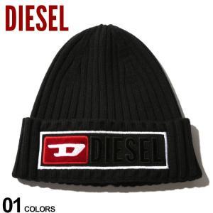 【無料クリスマスラッピング対象】 ディーゼル DIESEL ニットキャップ ウール コットン ニット帽 ベロア ロゴ ブランド メンズ 帽子 キャップ DSSJ4JDAOB|zen