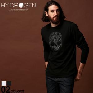 ハイドロゲン HYDROGEN Tシャツ 長袖 ロンT ラインストーン スカル クルーネック ブランド メンズ トップス カットソー HY250111|zen