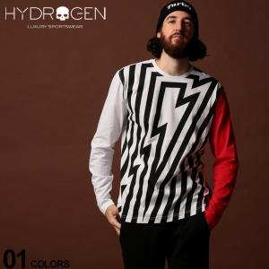ハイドロゲン HYDROGEN Tシャツ 長袖 ロンT サンダーストライプ クルーネック ブランド メンズ トップス カットソー HY250633|zen