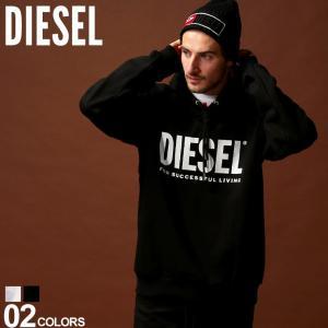 ディーゼル DIESEL パーカー スウェット ロゴ プリント プルオーバー ブランド メンズ トップス スエット フード DSSY5NBAWT|zen
