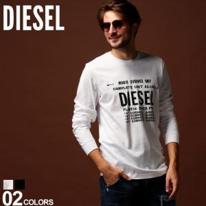 ディーゼル DIESEL Tシャツ 長袖 ロゴ プリント クルーネック ロンT ブランド メンズ トップス カットソー DSSCDT091A|zen