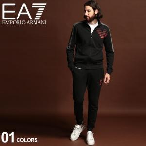 EMPORIO ARMANI EA7の胸マーク フルジップ ジャケット ロングパンツ セットアップ。...