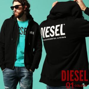 ディーゼル メンズ パーカー DIESEL スウェット ロゴ バックプリント フルジップ ブランド トップス ジップパーカー スエット DSSAV1BAWT|zen