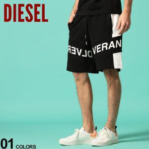 ディーゼル メンズ ショートパンツ DIESEL スウェット ロゴ プリント ショーツ ブランド ボトムス パンツ スエット DSSENUIAJH|zen