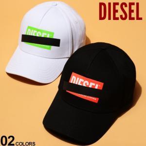 ディーゼル メンズ キャップ DIESEL コットン ロゴ プリント スナップバック ブランド 帽子 ベースボールキャップ DSSJ6PJAPG zen