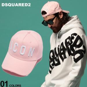 ディースクエアード メンズ キャップ DSQUARED2 コットン ロゴ ICON 5パネル ブランド 帽子 ベースボールキャップ ダメージ D2BCM400105C001 zen