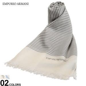 エンポリオ アルマーニ メンズ ストール EMPORIO ARMANI ストライプ ブランド スカー...