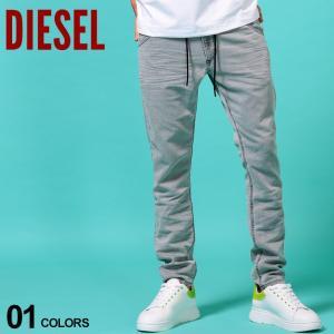 ディーゼル メンズ ジョグジーンズ DIESEL デニムパンツ ストレッチ ジップフライ リヨセル ジーンズ Krooley JoggJeans ブランド DSKROOLEYX69MH|zen