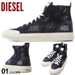 ディーゼル メンズ スニーカー DIESEL ダメージ加工 デニム ハイカット ブランド シューズ 靴 ロゴ インディゴ DSY02149PR573|zen