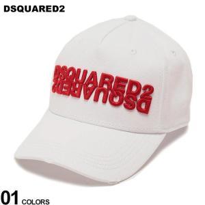 ディースクエアード DSQUARED2 ロゴ 刺繍 ダメージ キャップ ブランド メンズ 帽子 コットン D2BCM028205C01M zen