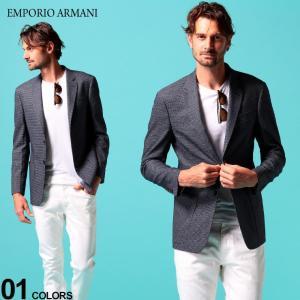 エンポリオ アルマーニ メンズ ジャケット EMPORIO ARMANI バーズアイ ジャガード シングル 2ツ釦 ブランド メンズ アウター テーラード EA51GG3051832 zen