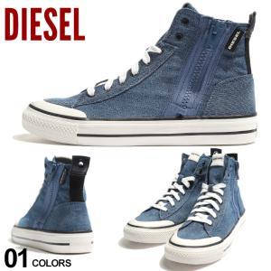 ディーゼル メンズ スニーカー DIESEL デニム サイドジップ ハイカット ブランド シューズ 靴 青 DSY02149P3412|zen