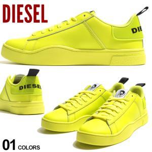 ディーゼル メンズ スニーカー DIESEL レザー ネオンイエロー ロゴ ローカット ブランド シューズ 靴 蛍光 黄色 DSY02045P3413|zen