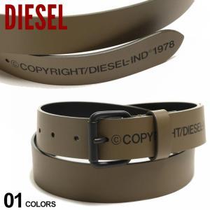 ディーゼル メンズ ベルト DIESEL コピーライト ロゴ プリント レザー ピンバックル ブランド 本革 DSX07131PR250 zen