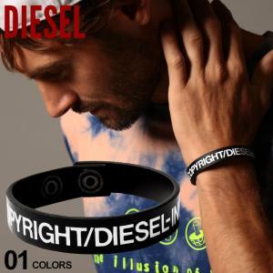 ディーゼル メンズ ブレスレット DIESEL ロゴ プリント スナップボタン アクセサリー ブランド 雑貨 ブレス アクセ DSX07332PR250|zen
