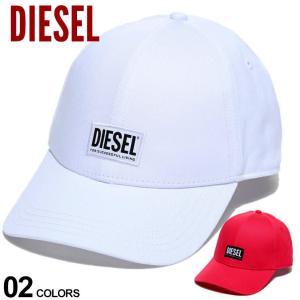 ディーゼル キャップ DIESEL ロゴ 6パネル スナップバック キャップ ブランド メンズ 帽子 ベースボールキャップ コットン DSSYQ9BAUI|zen