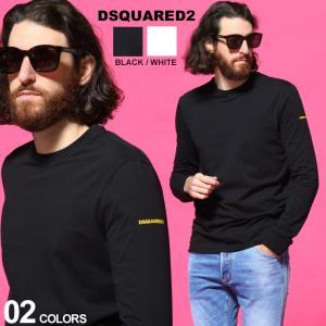 ディースクエアード メンズ Tシャツ 長袖 DSQUARED2 ロンT 袖 ロゴ プリント クルーネック ブランド トップス コットン ストレッチ D2D9M103540|zen