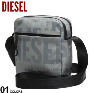 ディーゼル メンズ DIESEL バッグ ロゴ ダブル クロス ボディバッグ ブランド 鞄 ショルダーバッグ コンパクト プリント DSX07797P3893|zen