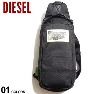 DIESEL ディーゼル テキストロゴ ボディバッグ BODHIO WP ブランド メンズ バッグ 鞄 ショルダーバッグ DSX07815P3902|zen