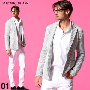 エンポリオアルマーニ メンズ ジャケット EMPORIO ARMANI ストライプ シングル 2ツ釦 ニットジャケット ブランド  テーラード コットン 縞柄 EAA1G870A1437 zen