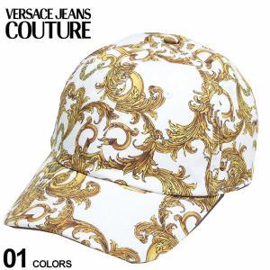 ヴェルサーチェ ジーンズクチュール メンズ VERSACE JEANS COUTURE キャップ バロック プリント アジャスター ブランド 帽子 プリント コットン VCE8GWAK1380156|zen
