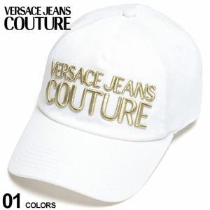 ヴェルサーチェ ジーンズクチュール メンズ VERSACE JEANS COUTURE キャップ コットン ゴールド ロゴ 刺繍 ブランド 帽子 VCE8GWAK1085075|zen
