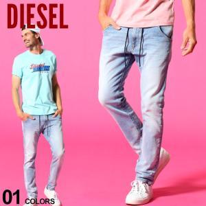 ディーゼル メンズ ジーンズ DIESEL ストレッチ デニムパンツ Krooley JoggJeans ブランド  ボトムス ジョグジーンズ デニム テーパード DSKROOLEYYT69UX|zen