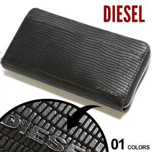 ディーゼル メンズ DIESEL レザー 型押し ラウンドジップ 長財布 ブランド 財布 ウォレット ロゴ ロングウォレット 本革 DSX07993P4073|zen