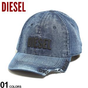 ディーゼル メンズ DIESEL ダメージ ロゴ 刺繍 デニム キャップ D-BETY ブランド 帽子 キャップ ベースボールキャップ クラッシュ デニム DSA02534EBBR|zen