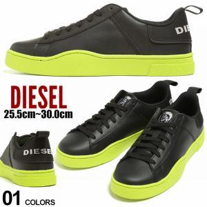 ディーゼル メンズ DIESEL バイカラー ローカットスニーカー S-CLEVER LOW LACE ブランド シューズ 靴 スニーカー ロゴ レザー ローカット DSY02045P3815 zen
