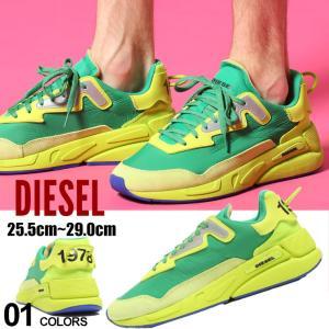 ディーゼル メンズ DIESEL スニーカー S-SERENDIPITY LC ブランド シューズ 靴 スニーカー ロゴ ナイロン レザー DSY02351P4009 zen