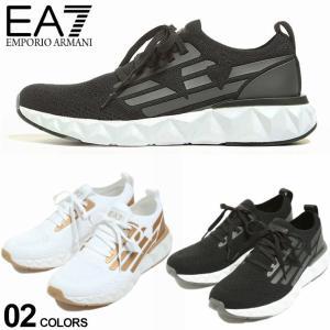 エンポリオアルマーニ EA7 メンズ EMPORIO ARMANI メッシュ レースアップ スニーカー ブランド シューズ 靴 ニット ロゴ EAX8X048XK113 zen