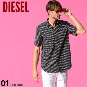ディーゼル メンズ シャツ DIESEL ロゴ 総柄 半袖 シャツ ブランド  トップス 柄シャツ プリント コットン DSA02657QBBI|zen