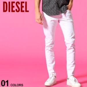 ディーゼル メンズ ジーンズ DIESEL ストレッチ ジップフライ ホワイトデニム D-Strukt ブランド  ボトムス デニムパンツ ホワイト 白 DSDSTRUKTSP03AF|zen