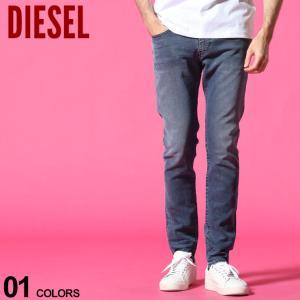 ディーゼル DIESEL メンズ ジップフライ テーパード ジョグジーンズ JoggJeans D-STRUKT ブランド ボトムス パンツ ストレッチ ジーンズ デニム DSSTRUKTNE69VH|zen