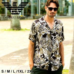 エンポリオアルマーニ メンズ EMPORIO ARMANI シャツ 半袖 ボタニカル 総柄 ビスコース ブランド トップス 柄シャツ EA2118231P467|zen