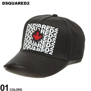 ディースクエアード メンズ DSQUARED2 ダメージ 刺繍 ロゴ プリント キャップ MultiLogo ブランド 帽子 コットン ロゴ D2BCM04175C0121|zen