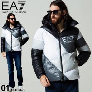 エンポリオアルマーニ EA7 メンズ EMPORIO ARMANI カラーブロック 中綿 ジャケット ブランド アウター パディングジャケット ブルゾン EA6KPB60PNR4Z|zen