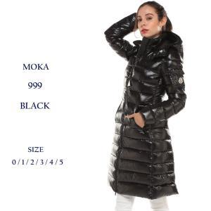 モンクレール ダウンコート レディース MONCLER パーカー フード ダウンジャケット モカ MOKA ブランド レディース アウター ロング フード MCLMOKA8|zen