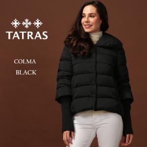 タトラス TATRAS ダウンジャケット リブニット シワ加工ナイロン ショート ブルゾン COLMA コルマ ブランド レディース アウター ダウン ボレロ TRLTA20A4696|zen