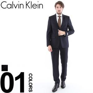カルバンクライン Calvin Klein スーツ ウール ストライプ シングル 2つ釦 スリムフィット 2B メンズ 紳士 ビジネス ノータック CK5FYL065S8 ブランド|zen