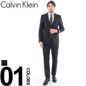 カルバンクライン Calvin Klein スーツ ウール チェック シングル 2つ釦 2B スリムフィット ストレッチ メンズ 紳士 ビジネス ノータック CK5FY0919S8 ブランド|zen