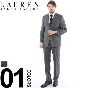 ローレン ラルフ ローレン LAUREN RALPH LAUREN スーツ ウール ストライプ シングル 2つ釦 2B メンズ 紳士 ビジネス ノータック RL1RZ2375S8 ブランド|zen