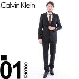 カルバンクライン Calvin Klein スーツ ウール ピンストライプ スリムフィット シングル 2つ釦 2B メンズ 紳士 ビジネス ノータック CK5FYL066S8 ブランド|zen