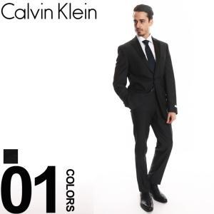 カルバンクライン Calvin Klein スーツ ウール 千鳥格子 シングル 2B extreme slim fit ブランド メンズ 紳士 2ツ釦 ノータック CKMHTO25FWX000|zen