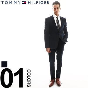 トミーヒルフィガー TOMMY HILFIGER スーツ ストレッチ シングル 2ツボタン サイドベンツ メンズ ブランド 紳士 ブランドスーツ ビジネス 伸縮 スリム TMASB0025|zen