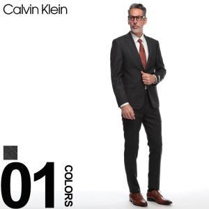 カルバン クライン Calvin Klein スーツ ウール シングル 2ツ釦 2B ブランド メンズ ビジネス ストライプ ノータック スリムフィット CK5FY1058 zen