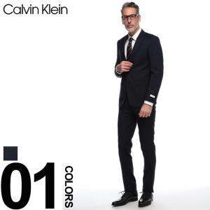 カルバン クライン Calvin Klein スーツ ウール シングル 2ツ釦 2B ブランド メンズ ビジネス ノータック シャドーチェック スリム CK5FY1085 zen