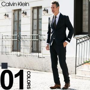 カルバン クライン Calvin Klein スーツ ウール シングル 2ツ釦 2B ブランド メンズ ビジネス ストライプ ノータック サイドベンツ スリムフィット CK5FY1088 zen
