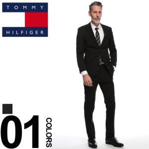 トミーヒルフィガー TOMMY HILFIGER スーツ ストレッチ シングル 2ツ釦 2B ブランド メンズ ビジネス ノータック TMASB0028 zen